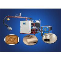 Wholesale Easy Operated High Pressure PU Machine 380V 50HZ 3 Phase For Soft Case from china suppliers