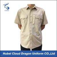 Buy cheap 100% Cotton Khaki Police Security Guard Shirts Short Sleeve Slim Fit For Men from Wholesalers
