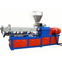Wholesale Color Masterbatch Conical Twin Screw Extruder Machine Pp Pe Masterbatch Granulator from china suppliers
