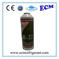 Wholesale Refrigerant Gas R22 with Neutral Can Packing from china suppliers