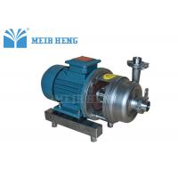 Wholesale RM Food Grade Sanitary Centrifugal Pump For Milk / Juice / Beer from china suppliers