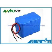 China 10Ah Li Ion 12V Rechargeable Battery Pack / 18650 Cylindrical Lithium Battery on sale