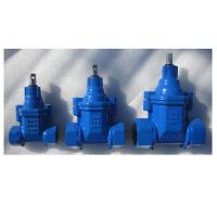 Buy cheap Threaded Gate Valve from Wholesalers