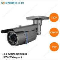 Wholesale 1mp 720p 2.8-12mm lens waterproof bullet outdoor ip camera review from china suppliers