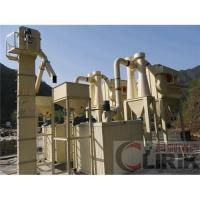 Buy cheap Micronized grinding mill plant, ultra fine grinding machine from wholesalers