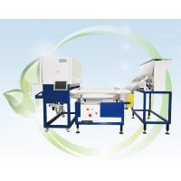 Wholesale 120 Li Color Separation Machine For Pvc Pe / Pp Rubber , Wheat Sorting Machine from china suppliers