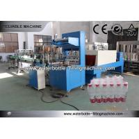 Wholesale Bottle Feeding Sorting Shrink Wrap Packing Machine For Purified Water / Milk from china suppliers