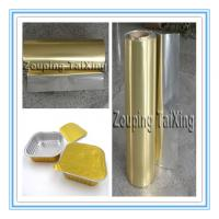 Wholesale golden aluminium foil with pp film for food container from china suppliers
