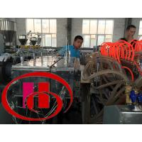 China Professional WPC Extrusion Machine Durable PVC And Assistant Feed Material on sale