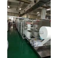Wholesale CE Wet Wipes Production Line 19KW Wet Installation Power Full servo motor from china suppliers