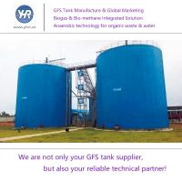 Wholesale Waste Anaerobic Biogas Storage Tank Prevent Rust For CHP Comprehensive from china suppliers