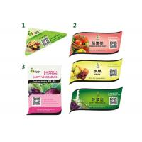 Wholesale BOPP Food Sticker Labels Cold Pressed Extra Virgin Coconut Oil Private Label from china suppliers