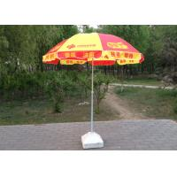 China Red And Yellow Outdoor Advertising Umbrellas Windproof For Commercial Street on sale