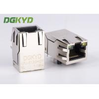 China 100M cat5 Ethernet magnetic RJ45 Shielded Connector module with LED on sale
