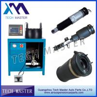 Wholesale BMW F01 F02 7 Series Air Spring Strut Hydraulic Pipe Crimping Machine 30Mpa from china suppliers