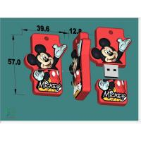 Wholesale Cutomized Cartoon USB 2.0 (UB-C5001) from china suppliers