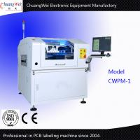 Wholesale Automatically PCB Board Sticker Labeling Machine Attach Bar Code Or 2D Code Label from china suppliers