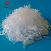 Wholesale Free Sample Reduce Fallout Homopolymer PP Fiber Mono for Cement from china suppliers