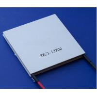 Wholesale BiTe Material Thermoelectric Cooler Peltier 60W For Cooling TEC 12706 from china suppliers