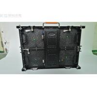 Wholesale High Resolution Full Color P3.91 Indoor Led Video Wall Rental 500x500x75mm Cabinet Size from china suppliers
