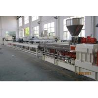 Wholesale Corn Starch Double Screw Extruder With Onveyor Belt Cutting System ISO9001 Standard from china suppliers