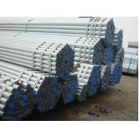 """Wholesale Galvanize Pipe GI 3"""" Sch40 from china suppliers"""