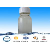 Buy cheap BOD and COD remove Water Decoloring Agent , CW -08 waste water treatment agent from wholesalers