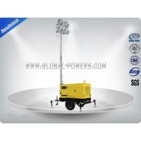 Wholesale 5Kva Diesel Generator Set Construction Light Towers 6 Meters Mechanical Mast from china suppliers