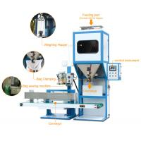 Wholesale DCS-15A Automatic Packing Machine 2.5KG - 15KG, 420 - 480 Bag/H from china suppliers