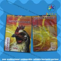 Wholesale Colored Printing Pet Food Pouch With Side Gusset For Dog / Cat / Cattle / Chicken from china suppliers