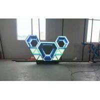 Buy cheap 3D Video LED DJ Booth Disco LED Display Screen from wholesalers
