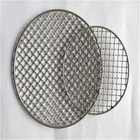 Wholesale SS304 316 Woven Stainless Steel Mesh , Fine Metal Mesh Non Poisonous Tasteless from china suppliers