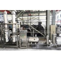 Wholesale Stainless steel CBD extraction system line with Rotary Evaporator falling film evaporator distillation system from china suppliers