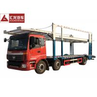 Wholesale Central Axle Car Carrier Trailer 7500KG Payload 6x2 With ABS Chassis System from china suppliers
