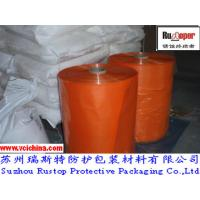 Quality High Efficiency VCI Stretch Wrapping Film in China for sale