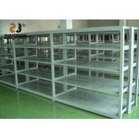 Buy cheap Cold Rolled Steel Epoxy Powder Coated Longspan Racking , Maximum 1000kg / Level from wholesalers