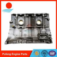 Wholesale original Toyota engine block 2J forklift cylinder block made in Japan from china suppliers