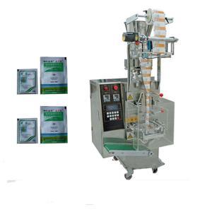 China Sugar sticks weighing packaging machine /sachet pack machine /grain packing machine on sale