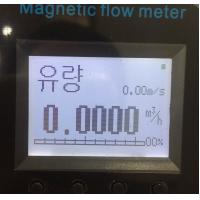 Buy cheap Integrated type Electromagnetic flow meter for SS304 JIS10K flange from Wholesalers