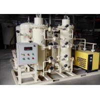 Wholesale Small Skid - Mounted Oxygen Gas Plant PSA Oxygen Generator 90-95% Purity from china suppliers