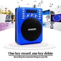 Wholesale 2018 NEWGOOD China Shenzhen Factory FM radio amplifier speaker player with voice recorder for sales promotion Supplier from china suppliers