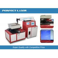Quality High stability steel laser cutting machine with small laser cutting tolerances for sale