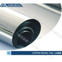 Wholesale High Resistance Metal Cupronickel Copper Nickel Foil Alloys Sheet Strip from china suppliers
