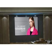 Buy cheap High Definition P3 Indoor Led Display Screen Fixed Video Wall For Shopping from wholesalers