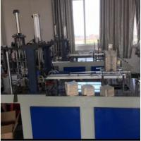 Wholesale Paper plate Making Machine from china suppliers