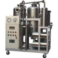 Wholesale Vacuum Insulating Oil Purifier from china suppliers