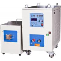 Wholesale hot fitting Medium Frequency induction heating furnace Equipment Machinery 40KW from china suppliers