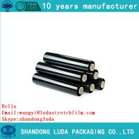 Wholesale Cheap Pe Matrial packing film stretch aminating shrink l film from china suppliers