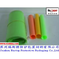 Wholesale High Efficiency VCI Plastic film in China from china suppliers