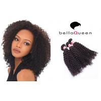 Buy cheap Grade 5A 6A 7A Brazilian kinky curly human hair sew in nylon for extension from Wholesalers